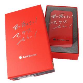 【iPhone SE/5s/5】マックスむらいのiPhone SE/5s/5 レザーケース_4