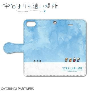 【iPhone SE/5s/5ケース】宇宙よりも遠い場所 手帳型ケース for iPhone SE / 5s / 5【12月下旬】