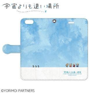 宇宙よりも遠い場所 手帳型ケース for iPhone 6s Plus / 6 Plus
