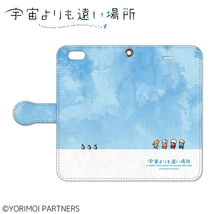 【iPhone6s/6ケース】宇宙よりも遠い場所 手帳型ケース for iPhone 6s / 6【2月下旬】_0
