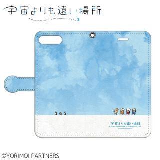 【iPhone8 Plus/7 Plusケース】宇宙よりも遠い場所 手帳型ケース for iPhone 8 Plus / 7 Plus【2月下旬】