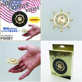 FIDGET ハンドスピナー カッパーモデル ラダー