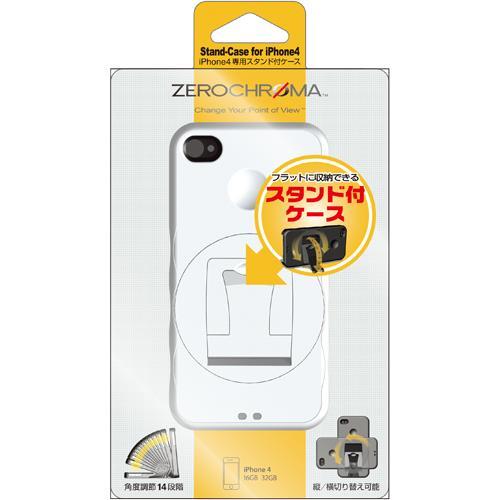 ZEROCHROMA スタンド付きケース iPhone 4s/4ケース