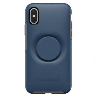 iPhone XS/X ケース Otter + Pop SYMMETRY GO TO BLUE iPhone XS/X【10月下旬】