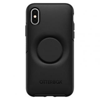 Otter + Pop SYMMETRY BLACK iPhone XS/X【8月上旬】