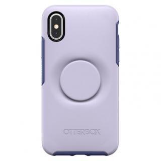 iPhone XS/X ケース Otter + Pop SYMMETRY LILAC DUSK iPhone XS/X