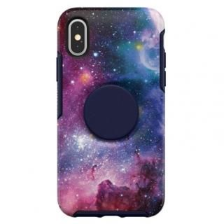 iPhone XS/X ケース Otter + Pop SYMMETRY BLUE NEBULA iPhone XS/X【7月下旬】