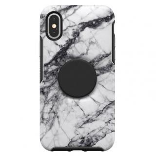 iPhone XS/X ケース Otter + Pop SYMMETRY WHITE MARBLE iPhone XS/X