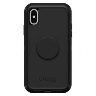 iPhone XS/X ケース Otter + Pop DEFENDER BLACK iPhone XS/X