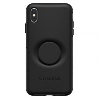 b8864808d6 iPhone XS Max ケース Otter + Pop SYMMETRY BLACK iPhone XS Max【7月下旬