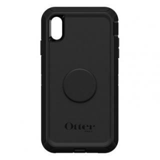 iPhone XS Max ケース Otter + Pop DEFENDER BLACK iPhone XS Max