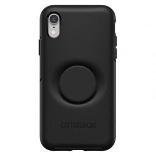 iPhone XR ケース Otter + Pop SYMMETRY BLACK iPhone XR
