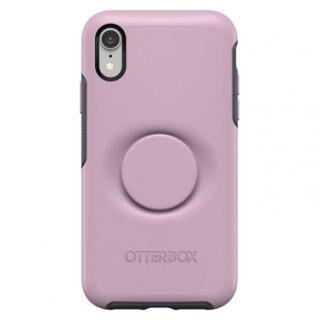 iPhone XR ケース Otter + Pop SYMMETRY MAUVEOLOUS iPhone XR【12月下旬】