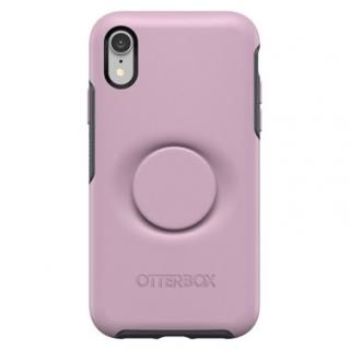 iPhone XR ケース Otter + Pop SYMMETRY MAUVEOLOUS iPhone XR
