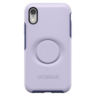 iPhone XR ケース Otter + Pop SYMMETRY LILAC DUSK iPhone XR