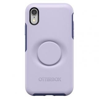 iPhone XR ケース Otter + Pop SYMMETRY LILAC DUSK iPhone XR
