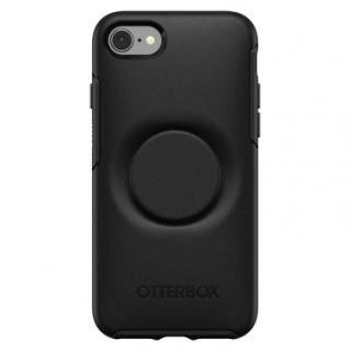 iPhone8/7 ケース Otter + Pop SYMMETRY BLACK iPhone 8/7【8月上旬】