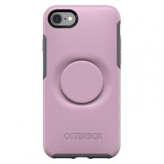 iPhone8/7 ケース Otter + Pop SYMMETRY MAUVEOLOUS iPhone 8/7