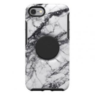 iPhone8/7 ケース Otter + Pop SYMMETRY WHITE MARBLE iPhone 8/7【7月下旬】