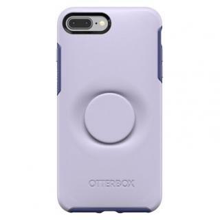 iPhone8 Plus/7 Plus ケース Otter + Pop SYMMETRY LILAC DUSK iPhone 8 Plus/7 Plus