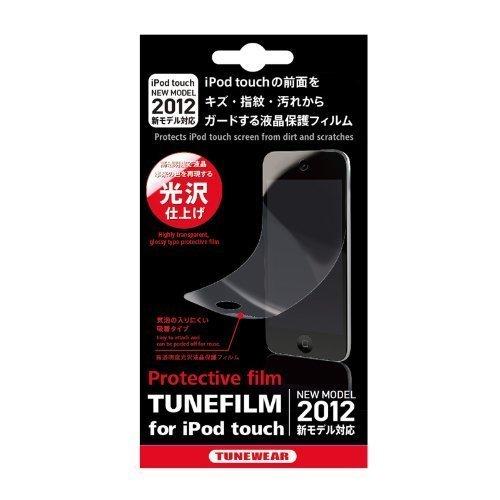 TUNEFILM 光沢タイプ  iPod touch 5G