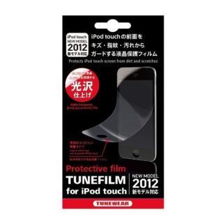 その他のiPhone/iPod フィルム TUNEFILM 光沢タイプ  iPod touch 5G