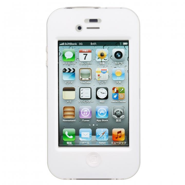 防水ケース  iPhone 4s/4 ホワイト_0