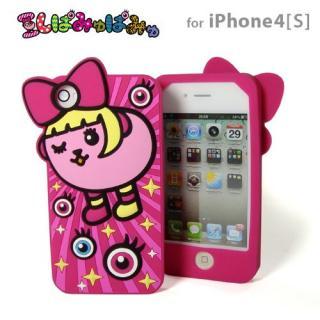 その他のiPhone/iPod ケース 豆しぱみゅぱみゅ iPhone4/4s兼用シリコンケースカバー