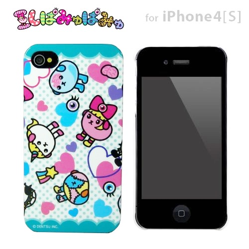豆しぱみゅぱみゅ iPhone4/4s兼用プラスチックケースカバー_0