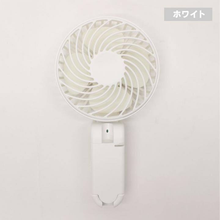 Umbrella Fan アンブレラファン ホワイト_0