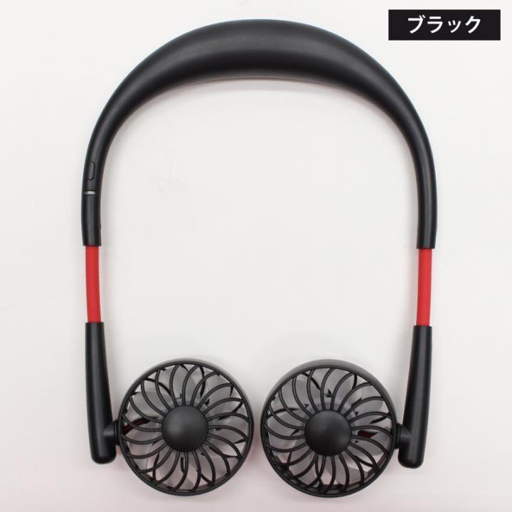 Neck Twin Fan 扇風機 ブラック_0