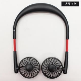 Neck Twin Fan 扇風機 ブラック