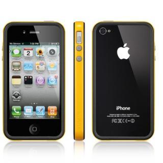 Spigen Case Neo Hybrid2S Vivid Series Reventon Yellow