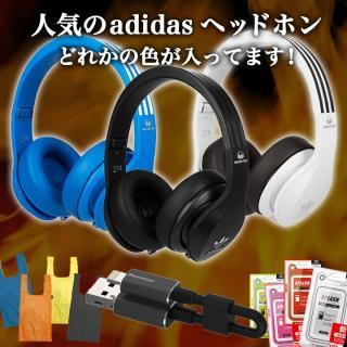 [みっくす福袋]adidasヘッドホン福袋【7月上旬】