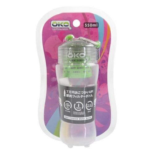 OKO Filtration Water Bottle 550ml Earth_0