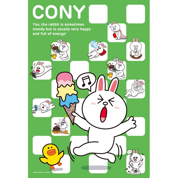 LINE ジグソーパズル 300-788 A Day With CONY_0