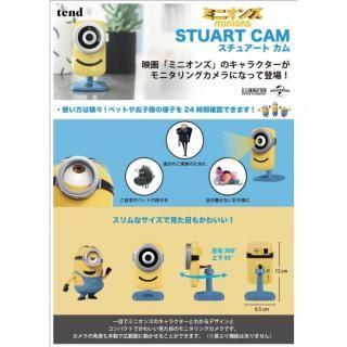 ミニオンズ スチュアートのWi-Fiクラウドカメラ STUART CAM [ Wi-Fi HD Camera ]_7
