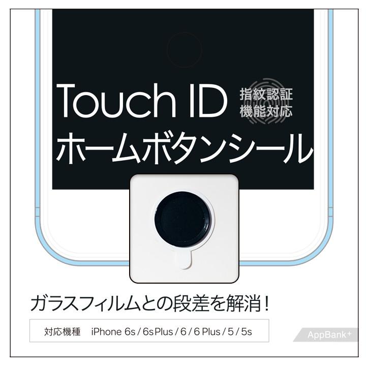 Touch ID対応 ホームボタンシール ブラック×ブラックリング_0