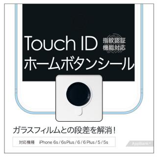 Touch ID対応 ホームボタンシール ブラック×ブラックリング