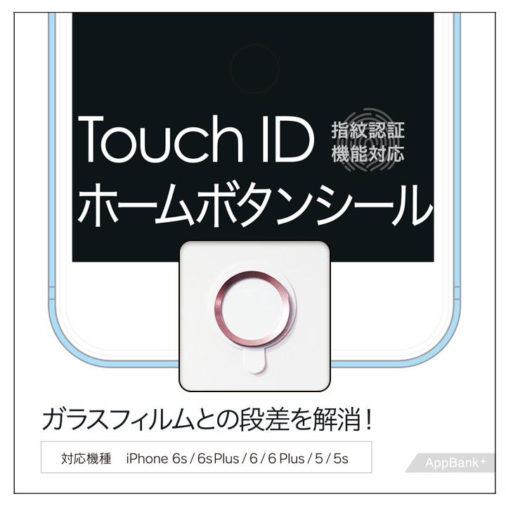 Touch ID対応 ホームボタンシール ホワイト×ローズゴールドリング_0