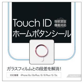 Touch ID対応 ホームボタンシール ホワイト×ローズゴールドリング
