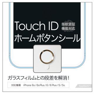 Touch ID対応 ホームボタンシール ホワイト×ゴールドリング