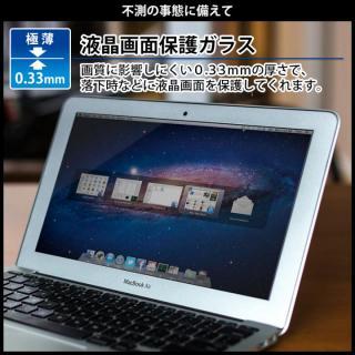 [0.33mm]旭硝子製 液晶保護強化ガラス ナチュラルクリア Mac book Air(11インチ)_1