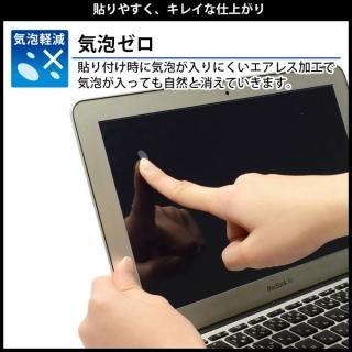 [0.33mm]旭硝子製 液晶保護強化ガラス ナチュラルクリア Mac book Air(11インチ)_2