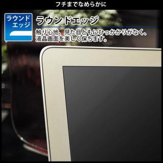 [0.33mm]旭硝子製 液晶保護強化ガラス ナチュラルクリア Mac book Air(11インチ)_3