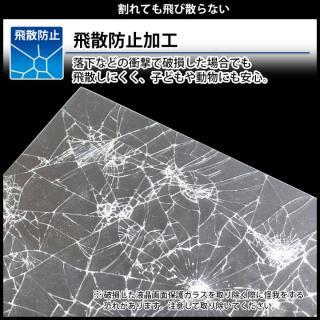 [0.33mm]旭硝子製 液晶保護強化ガラス ナチュラルクリア Mac book Air(11インチ)_4