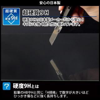 [0.33mm]旭硝子製 液晶保護強化ガラス ナチュラルクリア Mac book Air(11インチ)_5