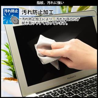 [0.33mm]旭硝子製 液晶保護強化ガラス ナチュラルクリア Mac book Air(11インチ)_6