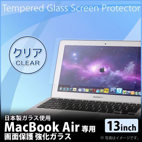 [0.33mm]旭硝子製 液晶保護強化ガラス ナチュラルクリア Mac book Air(13インチ)