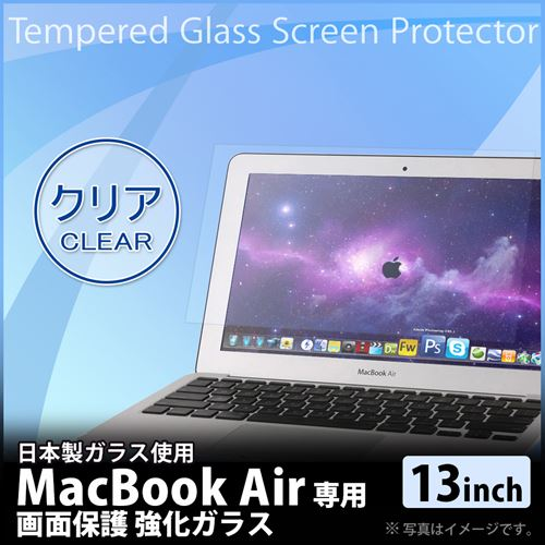 [0.33mm]旭硝子製 液晶保護強化ガラス ナチュラルクリア Mac book Air(13インチ)_0